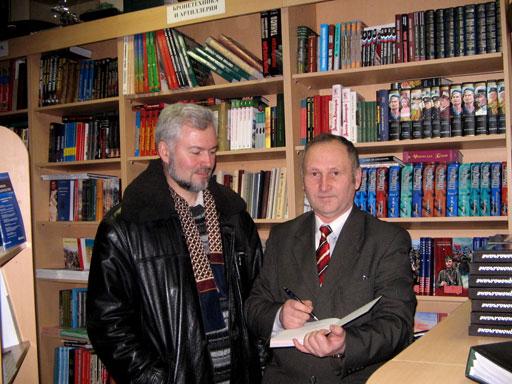 Валерий Киселев на презентации книги «Однополчане» в Москве